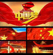 中国梦宣传片头视频素材
