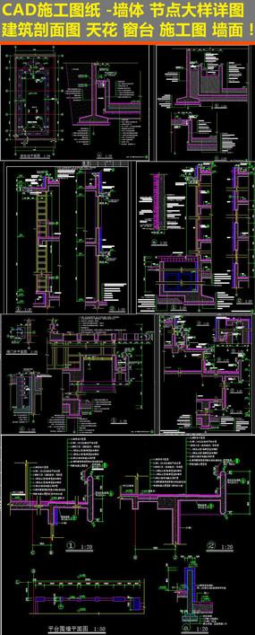 龙骨CAD剖面图
