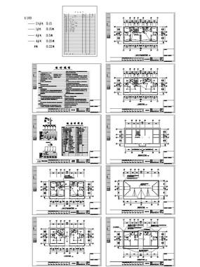 俄罗斯风格建筑电气施工图