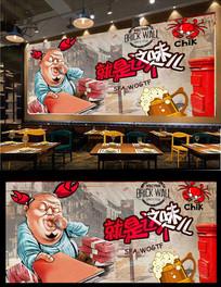 海鲜香辣蟹背景墙