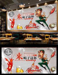 海鲜香辣蟹背景墙设计