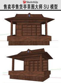 木质售卖亭草图大师模型