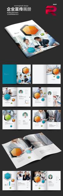 时尚国外企业宣传画册