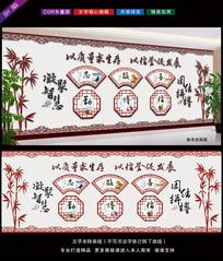 中式图案传统企业形象墙