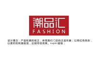 潮品汇logo设计