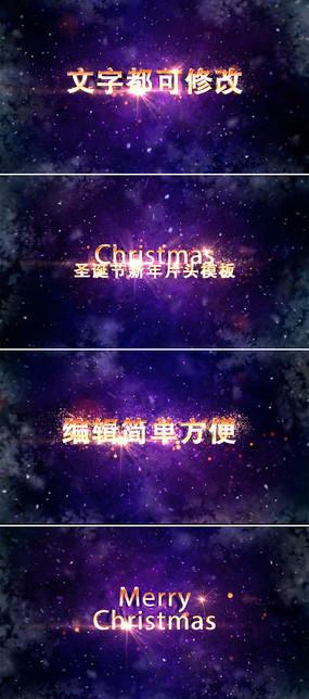 金色标题圣诞节新年片头模板