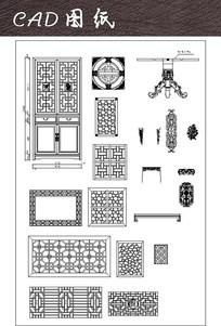 中式镂空雕花装饰CAD