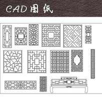 中式镂空屏风CAD