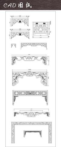 中式亭廊挂落装饰CAD