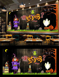 主题餐厅背景墙