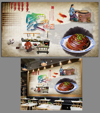 粤菜梅菜扣肉背景墙