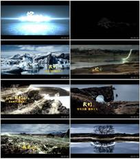 震撼光线年会开场视频AE模板