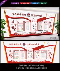 消防队消防文化墙设计
