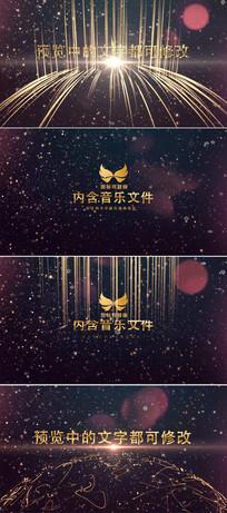 新年节日年会开场片头模板