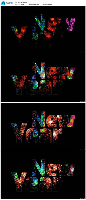 新年视频背景