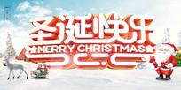 创意字体设计圣诞节展板
