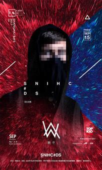 潮流时尚酒吧DJ海报设计