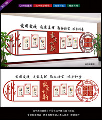 古典边框校园文化标语展板