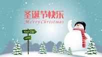 圣诞卡通MG模板