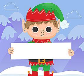 圣誕節卡通圖片素材