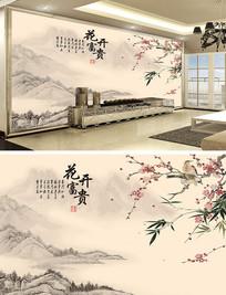 花开富贵水墨中国风背景墙