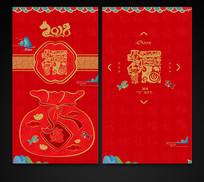 时尚春节红包