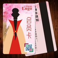 中国风古典尊贵VIP会员卡