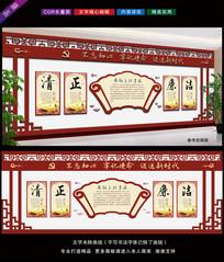 中式边框清正廉洁文化墙