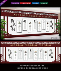 中式边框中医文化墙效果图