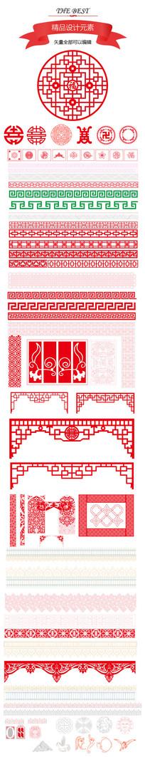 传统中式窗花集合素材