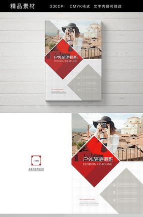 户外旅游摄影画册封面模板