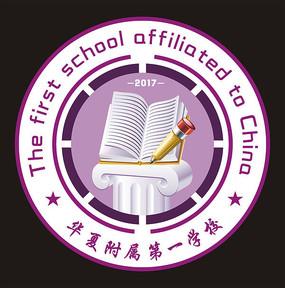 班徽logo