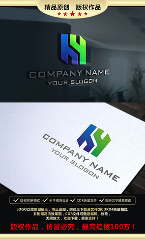 hy字母logo