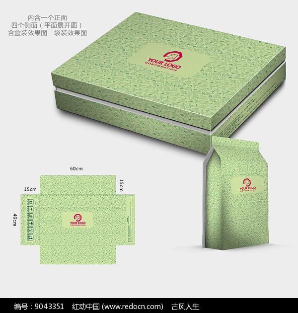 时尚花纹保健品包装盒图片