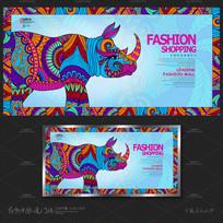 时尚犀牛购物广场海报