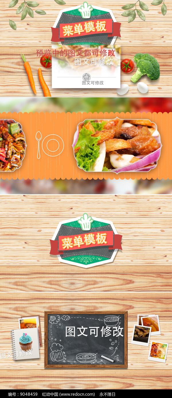 饭店菜单美食展示广告模板 图片