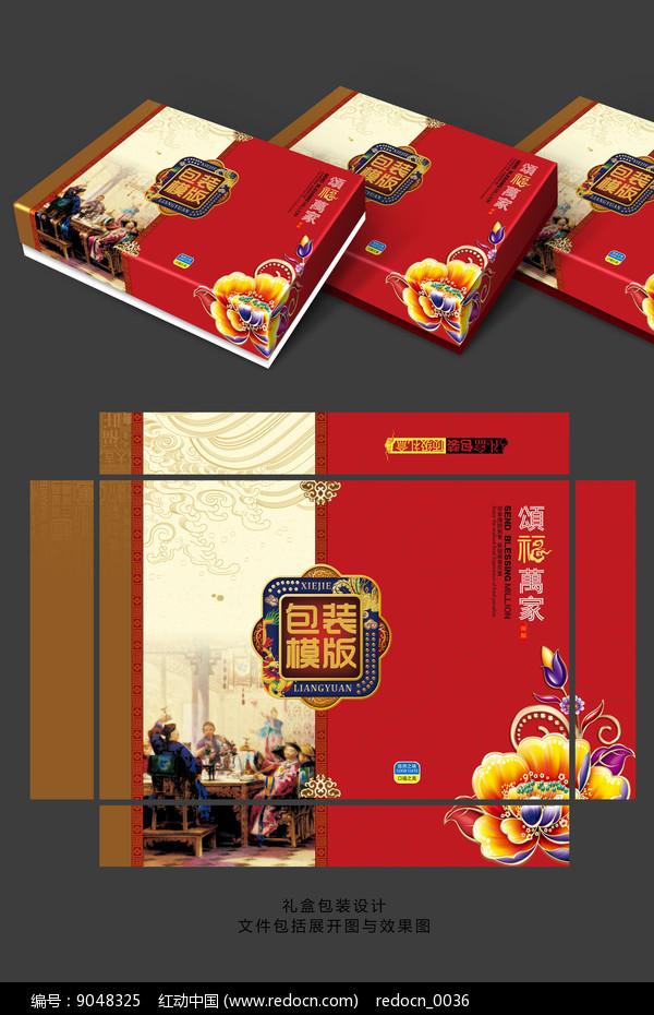 红色包装礼盒模版图片