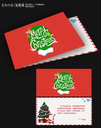 简约圣诞节贺卡设计