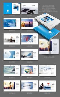 企业画册板式设计