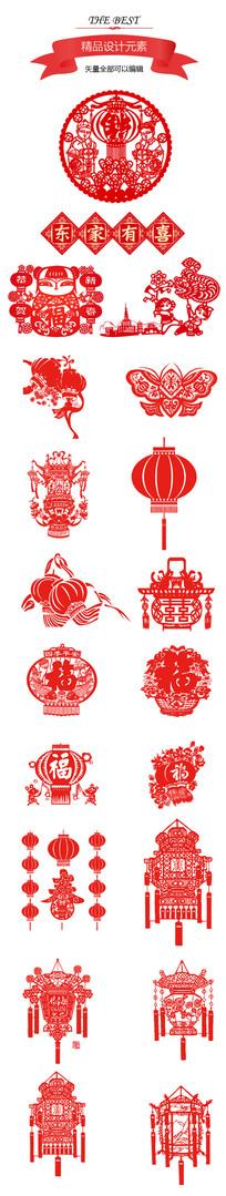 喜庆剪纸中国元素素材