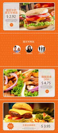 饭店菜单菜谱广告ae模板