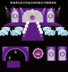梦幻之紫高端婚礼舞台创意设计