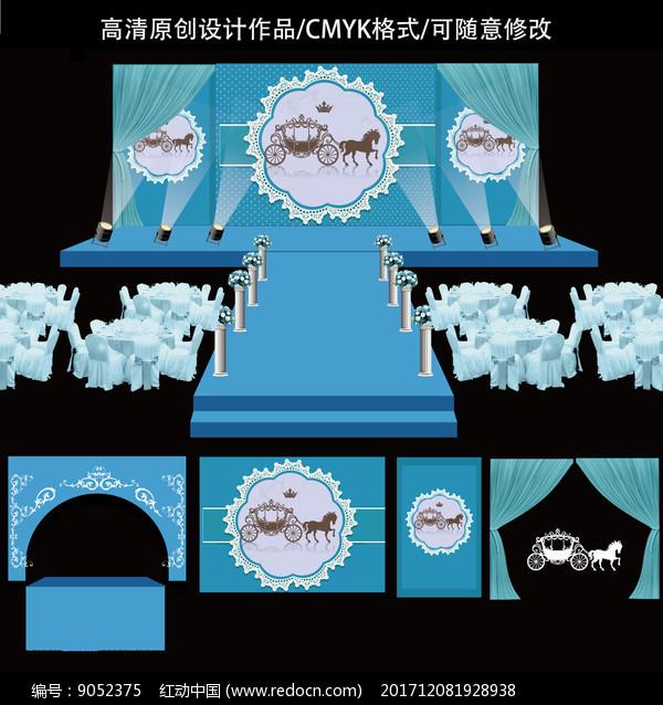 欧式梦幻之蓝高端婚礼舞台设计图片