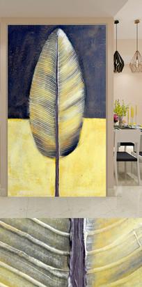 手绘抽象纹理叶子玄关装饰画