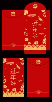 手绘春节红包设计