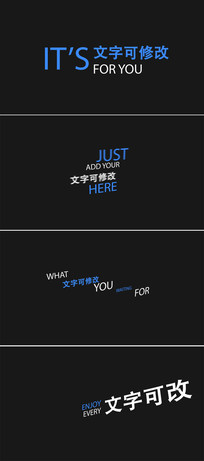字幕条标题文字排版动画模板