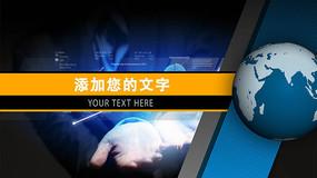 新闻报道字幕视频