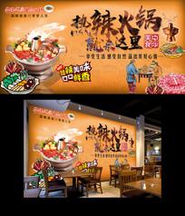 中国风火锅餐厅壁画工装背景墙