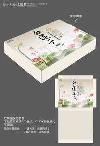 白莲子包装盒设计