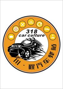 汽车标志设计CDR模板